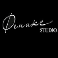 Феникс Studio