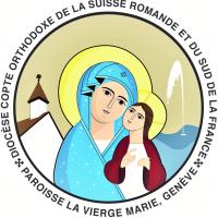 Eglise Copte Orthodoxe la Vierge Marie-Genève