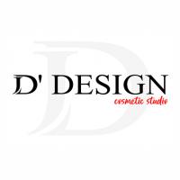 D' DESIGN cosmetic studio